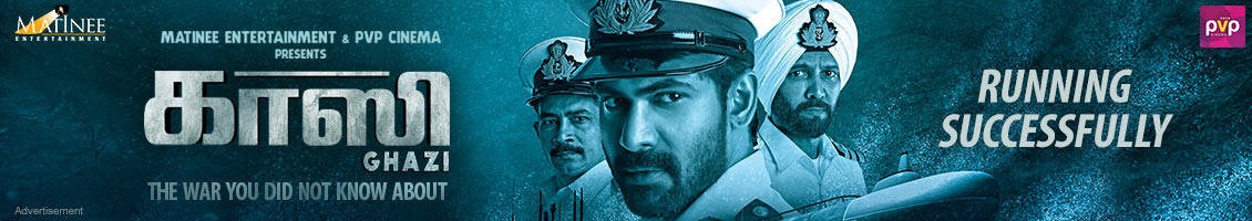 Ghazi releasing on 17th Feb
