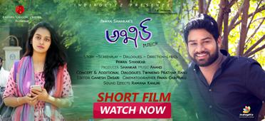 Akhil Short Film