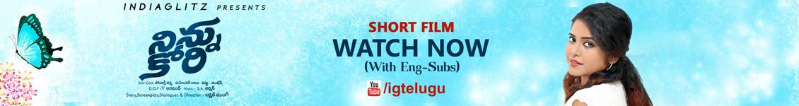 Leela Short Film