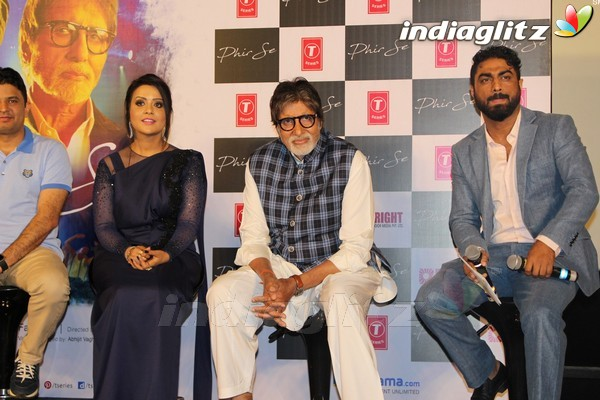Amitabh Bachchan at Launch of Amruta Fadnavis New Single 'Phir Se'