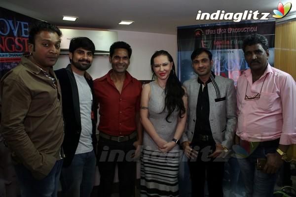 Poster Launch of Film 'Love v/s Gangster'