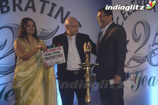 Mallika Sherawat at G V Films 25 Years Celebration