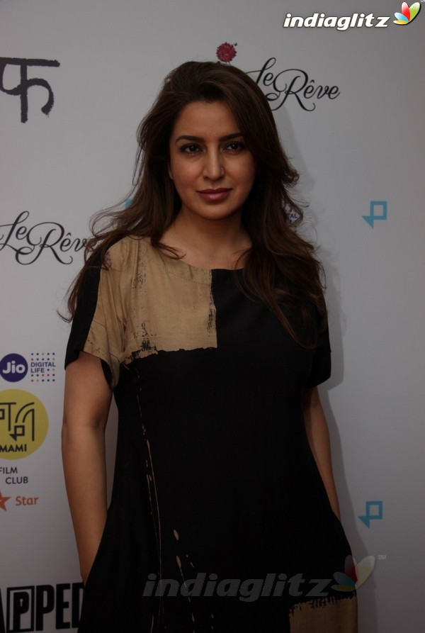 Celebs at Jio MAMI Film Club Event