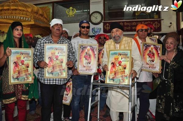 Nanak Naam Jahaz Hai Ringtone Download by benchpabanre - Issuu