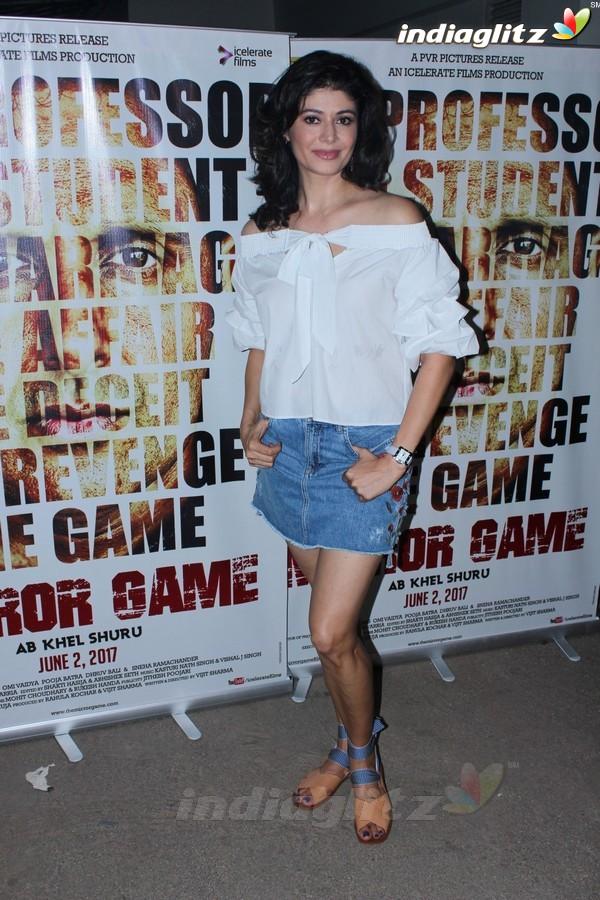 Hindi Movie Mirror Game - Ab Khel Shuru Full Movie Hd 1080p