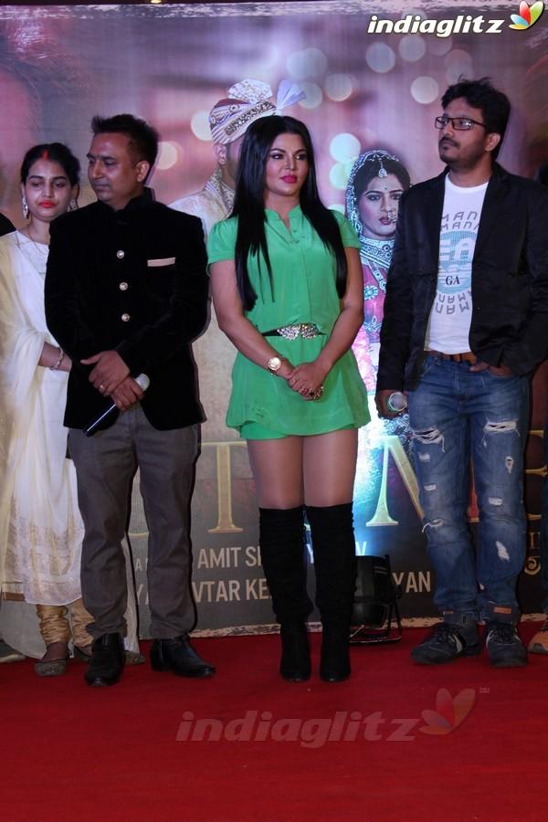 Rakhi Sawant at Music Launch of Hindi Film 'Kutumb'