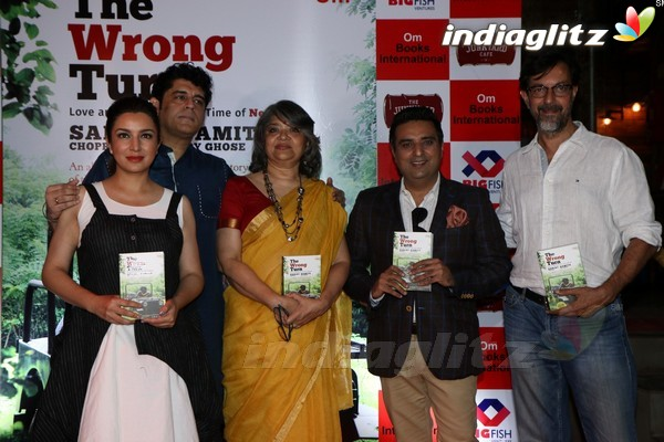 Vidya Balan at 'The Wrong Turn' Book Launch