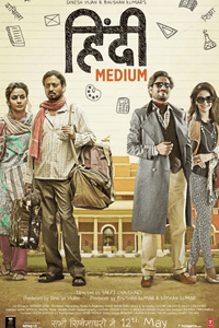 Hindi Medium