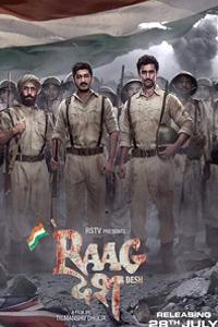 Watch Raag Desh - Birth Of A Nation trailer