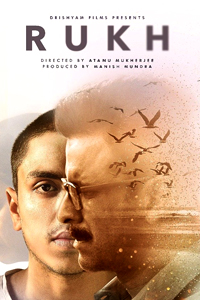 Rukh Review