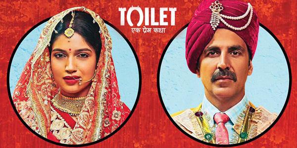 Toilet - Ek Prem Katha