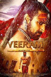 Veeram