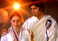 Amitabh Bachchan has wonderful remembrance of 'Abhimaan'