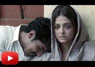 Watch 'Dard' Song - 'Sarbjit'