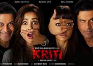 OMG!! Shirish Kunder's 'Kriti' deleted from YouTube: Read Why?