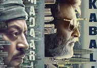 O..No! Irrfan Khan's 'Madaari' poster copied by Rajinikanth's 'Kabali' makers