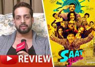 Watch 'Saat Uchakkey' Review by Salil Acharya