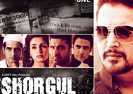 'Shorgul' release date postponed