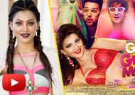 Urvashi Rautela: 'Great Grand Masti' is a FAMILY Film