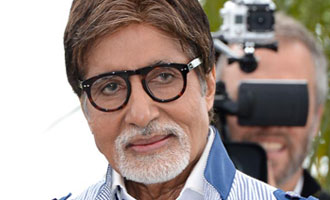 Amitabh Bachchan: 'Newton' an eye opener