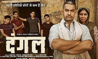 'Dangal' becomes highest grossing Bollywood film in Hong Kong