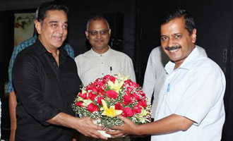 Kejriwal urges Kamal to enter politics