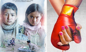 'Pahuna', 'Mukkabaaz' to feature in film fest in New York
