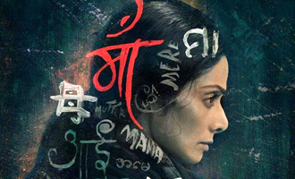Sridevi as 'Mom' will come to thrill you in July