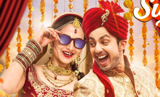 Sweetiee Weds NRI Preview