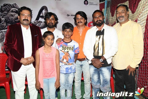 'Appuge' Audio Launch