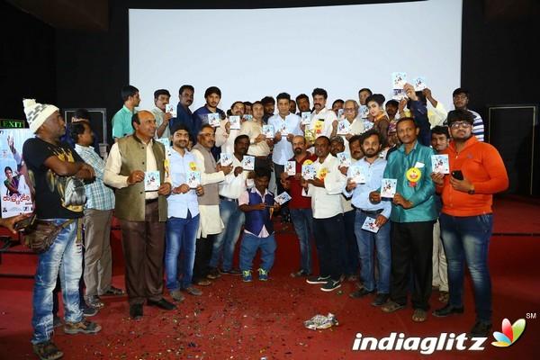 'Halli Sogadu' Audio Launch