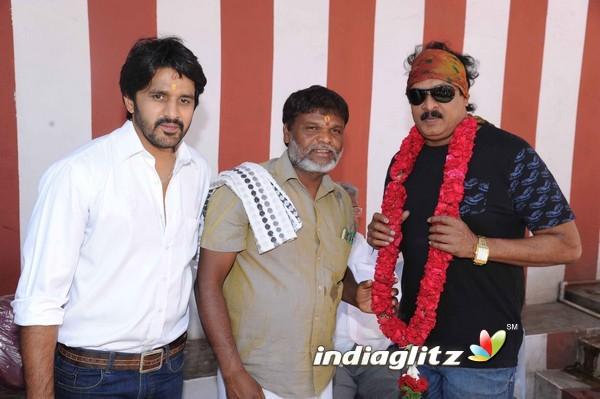 'Jan Dhan' Movie Launch
