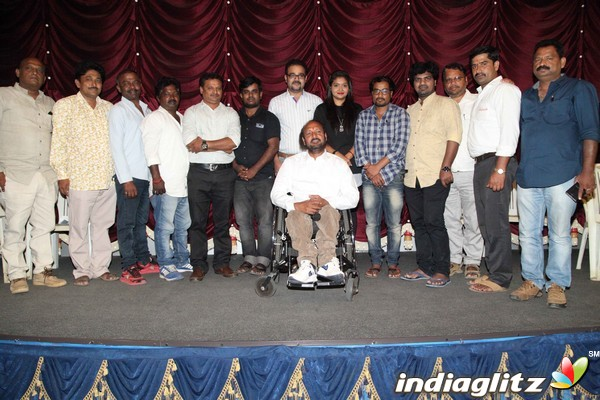 Kengulabi Press Meet
