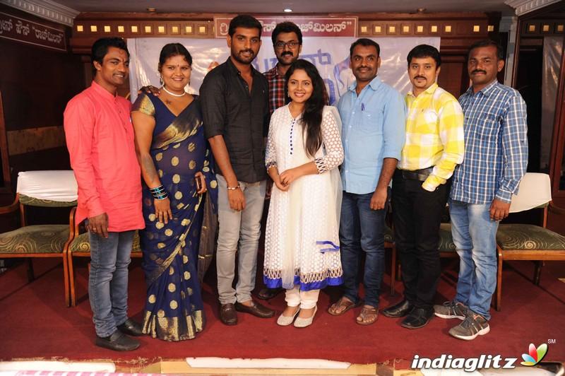 'Mother Savitha' Film Press Meet