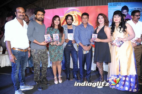 'Nanobbne Olleyavnu' Movie Audio Release