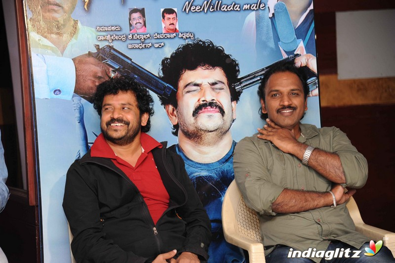 Neenillada Male Film Press Meet