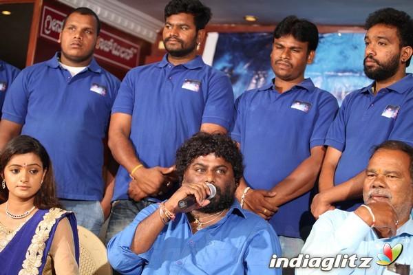 Porki Huccha Venkat Press Meet