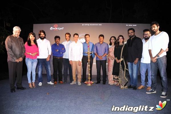 'Rajakumara' Movie Audio Launch