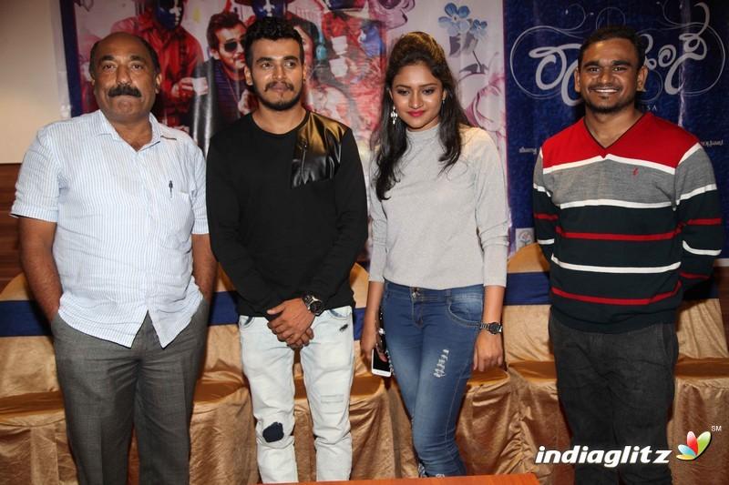 Rajahamsa Film Press Meet