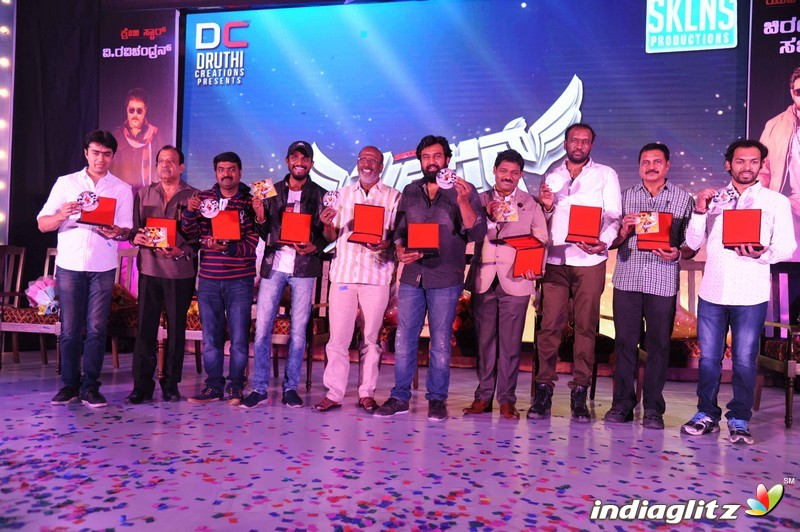 'Seizer' Film Audio Launch