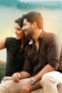 Watch Kumari 21F trailer