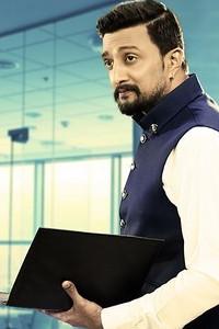 Watch Raju Kannada Medium trailer