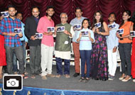 666-Flim Audio Release Press Meet