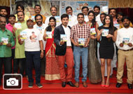 Happy Married Life Film Audio Release