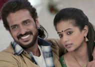 Song On Kannada For Kalpana 2