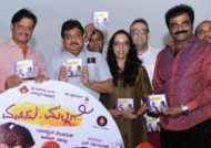 'Manasu Mallige' audio comes, Narayan and Rock remake
