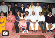 Mummy Save Me Promo Launch Press Meet
