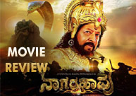 Nagarahavu Movie Review
