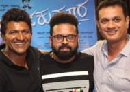 Rajakumar show rebate, Dr Raj Birthday treat