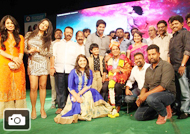 Santheyalli Nintha Kabira Audio Launch